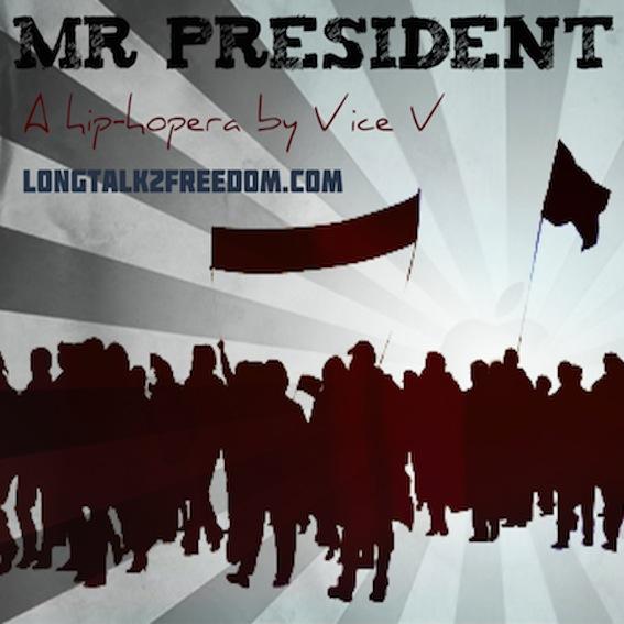 MrPresidentArtwork_sized